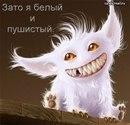 Фото Ильфата Гадельшина №3