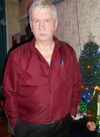 Грибанов Анатолий