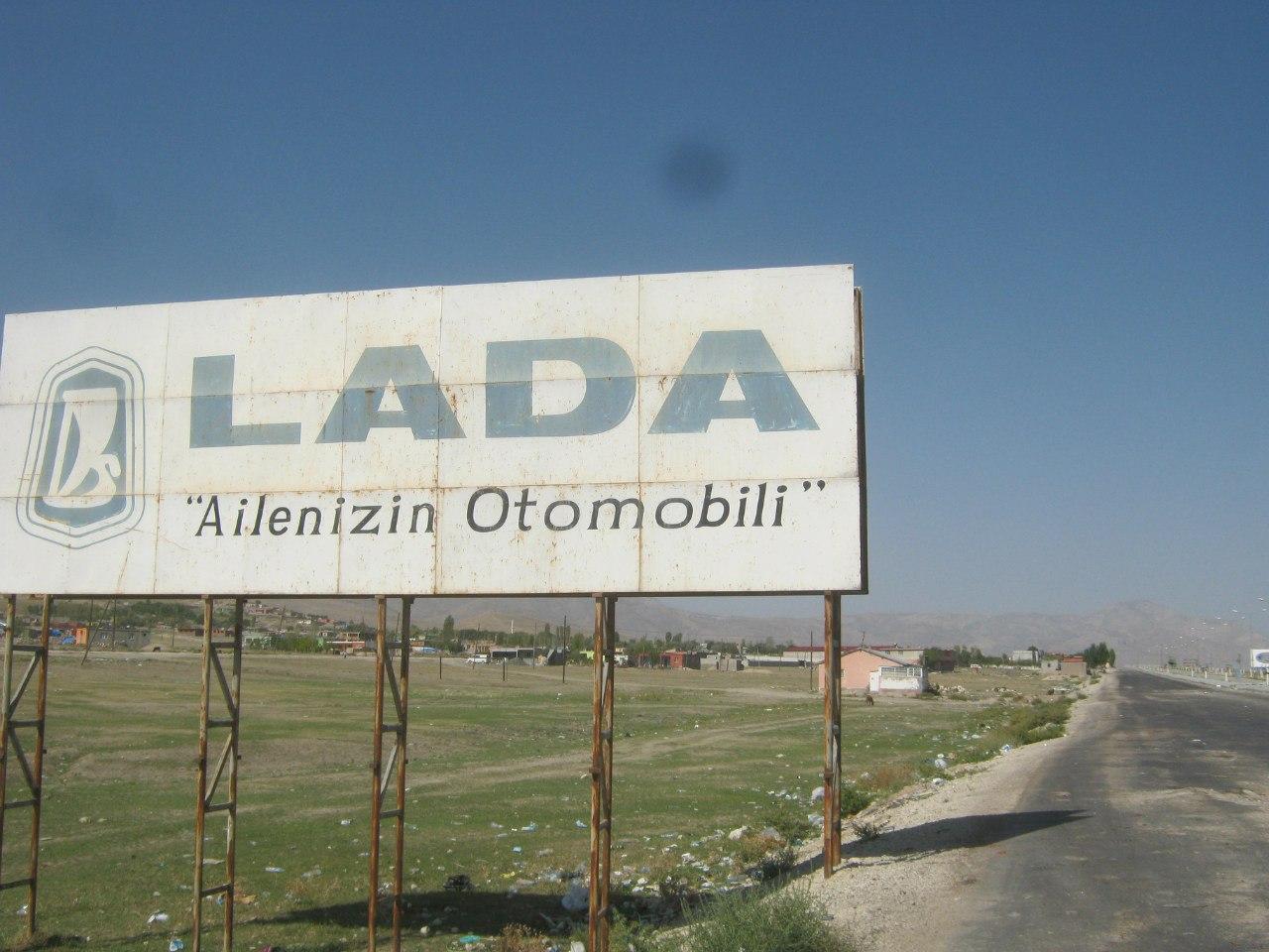 в Турции рекламируют российские автомобили