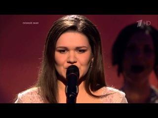Eurovision 2013 Final  Dina Garipova - What If Russia Дина Гарипова Евровидение