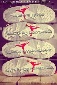 b6004ad7 Оригинальные баскетбольные кроссовки. В наличии | ВКонтакте
