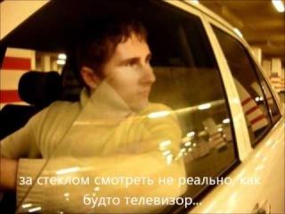Deaf NN Придурки нашего города 3 (продажа авто)