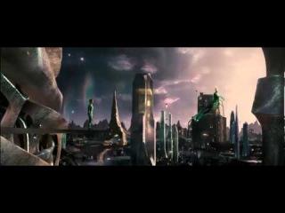 Зеленый Фонарь  Green Lantern 3D 2011 официальный трейлер HD 1080p