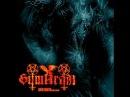Symuran - Мёртвая (live, 2009)