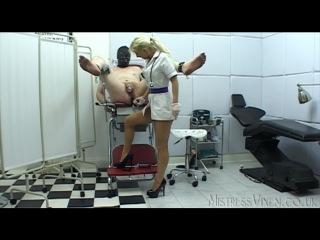 Mistress Vixen - Chastity