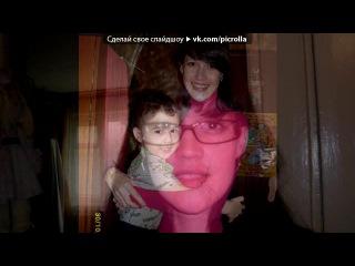 Мои Сердечки под музыку Leona Lewis Better in time Беверли Хиллз 90210 Новое поколение 1 сезон 3 серия Picrolla