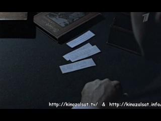 2000 Воспоминания о Шерлоке Холмсе Cерия 13 Режиссёр Игорь Масленников