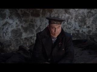 Девять жизней Нестора Махно 5 я серия