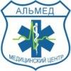 Медицинский центр Альмед врачи и мед комиссии