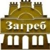 """Апарт-отель """"Загреб"""""""