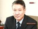 Жол көлік апатынан зардап шеккен Ерлік Кененбаев Астанадағы емдеу ортылығына жеткізілді