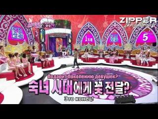 Bouquet  (Super Junior, Miss A) [РУСС. САБ]
