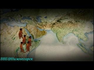 BBC Путешествие человека 3 Азия Документальный 2009