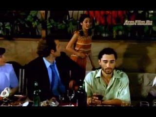 Моя Большая Армянская Свадьба Серии 3 4