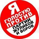 Фотоальбом Михаила Мухина
