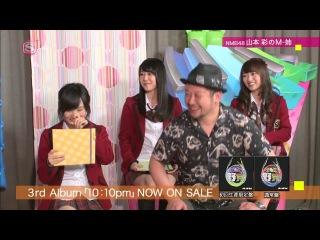 NMB48 Yamamoto Sayaka no M-nee 〜Music Oneesan〜 ep11 (140606)