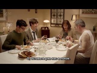 Обед в пятницу вечером Friday Night Dinner 3 сезон 2 серия Русские субтитры 2014 год