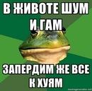 Фотоальбом Дани Романова