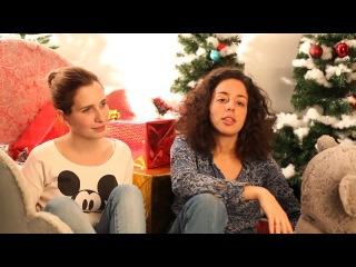 Видеоотзыв от Ирины Штеренгас и Марианны Коньшиной