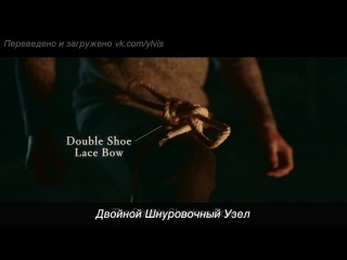 Ylvis - Trucker's Hitch (Бурлацкая Петля) russian subtitles