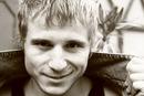 Личный фотоальбом Артема Волосова