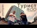 Видеоприглашение на свадьбу. Наши молодожены - Таня и Максим krasbanket
