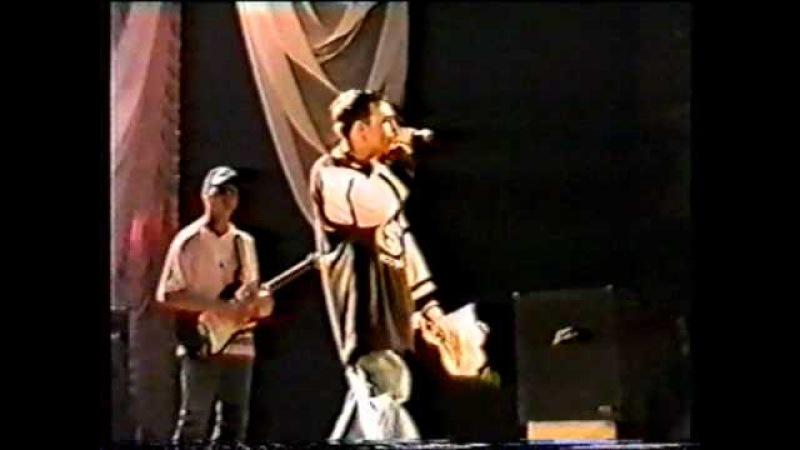Ставрополь 1999 г Белые розы Яблоко спелое