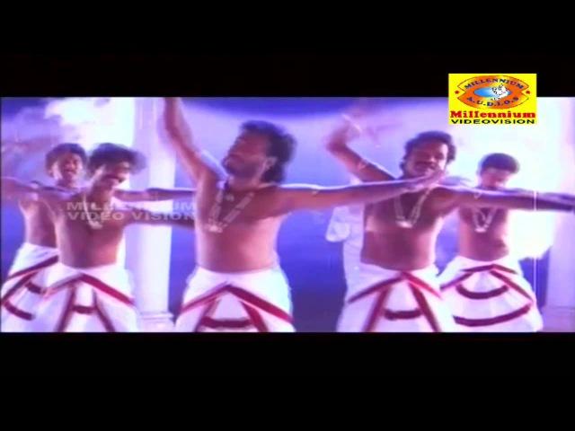 Aananda Nadanam Kamaladalam Malayalam Film Song