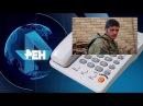 СРОЧНО Ополченец Ахра раскрыл подробности убийства Гиви