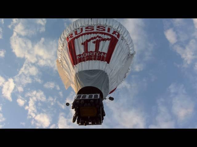 Вокруг света на воздушном шаре Мортон 2016 Часть II
