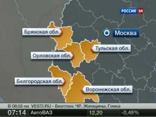 Российские города заметает снегом: на очереди Курск