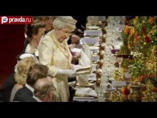 Бриллиантовый юбилей Елизаветы II