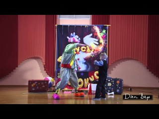 Клоуны Миклуха и Маклаха с программой ФОКУСЫ-МОКУСЫ