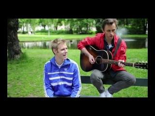 Lars Vaular og Sondre Lerche - Øynene Lukket (akustisk i parken)