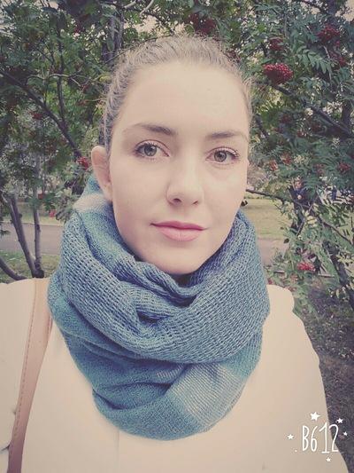 Анастасия Самусенко