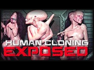 Illuminati Human Cloning EXPOSED! #STOPHUMANCLONING