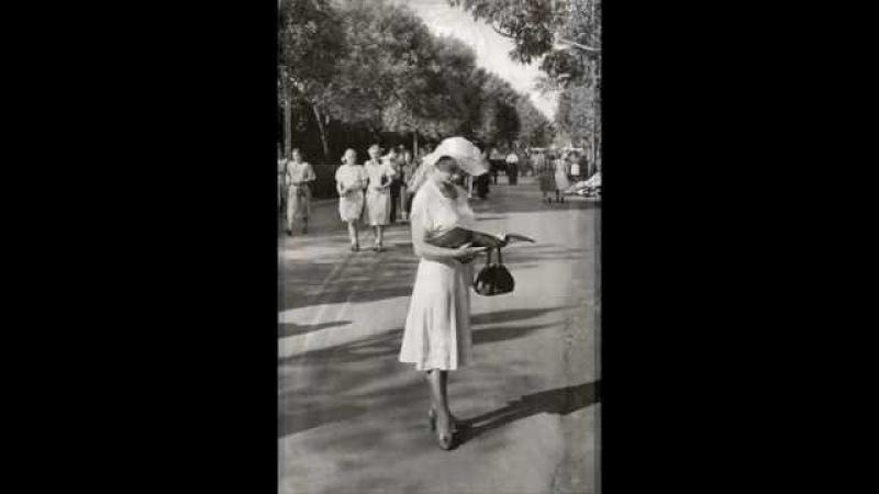 Изабелла Юрьева В парке старинном Izabella Yurieva