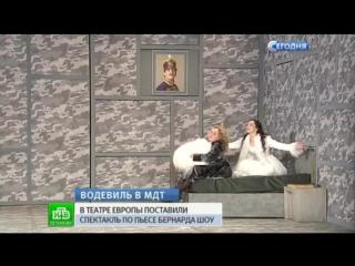 "НТВ  о премьере ""Шоколадного солдатика"""