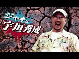 PS4専用ソフト『北斗が如く』主要キャスト スペシャルインタビュー第二弾