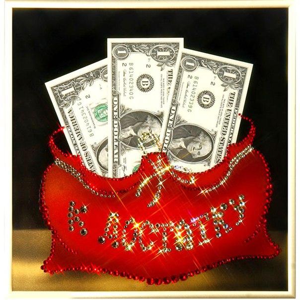 модели открытки к дню рождения с деньгами украшения участков последнее