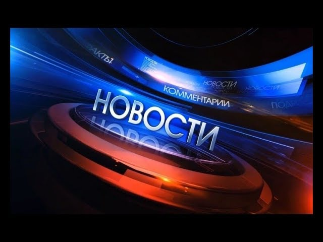 Преступная группировка предоставляла нелегальные услуги связи Новости 30 12 17 18 00