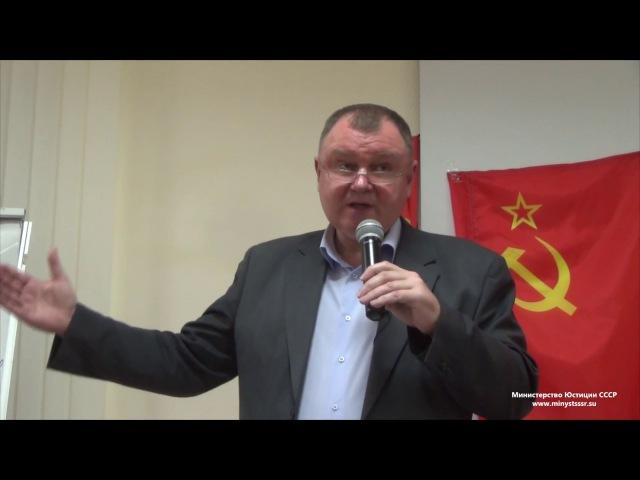 Последствия возрождения СССР на современном этапе и в будущем С В Тараскин Москва 12 11 2017