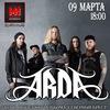 ARDA в Волгограде (09.03.18г./18:00/Музконвейер)