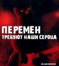 Личный фотоальбом Максима Плюшевого