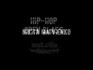 HIP-HOP Никита Матвиенко