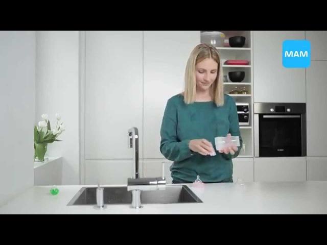 Простерилизовать бутылочку MAM Anti Colic в микроволновке Легко