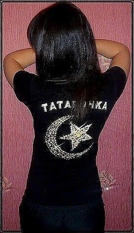 Фото с надписью татарочка