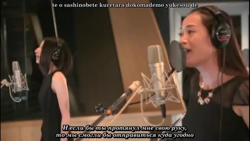 Kalafina Gogatsu no Mahou FOTW NicoNico Live 16 09 2015 рус субтитры