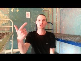 Фарик-Фрагменты#undergtound#Круто зачитал рэп#рэп из зоны#тюремный рэп#зачитал на зоне#Новый рэп#реп#rap#андерграунд