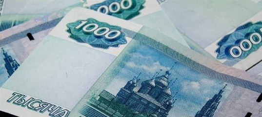 Деньги в залог в краснодаре ломбард в москве зао